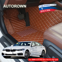 Leather 3D Car Floor Mat For BMW 5 series 1995 2019 E39 E60 E61 F10 F11 F07 G30 Waterproof Custom Car Floor Mat Car Styling