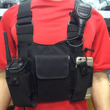 Nylon tactical chest bag holster pouch 3 pockets adjustable size for kenwood baofeng motorola wouxun puxing etc walkie talkie