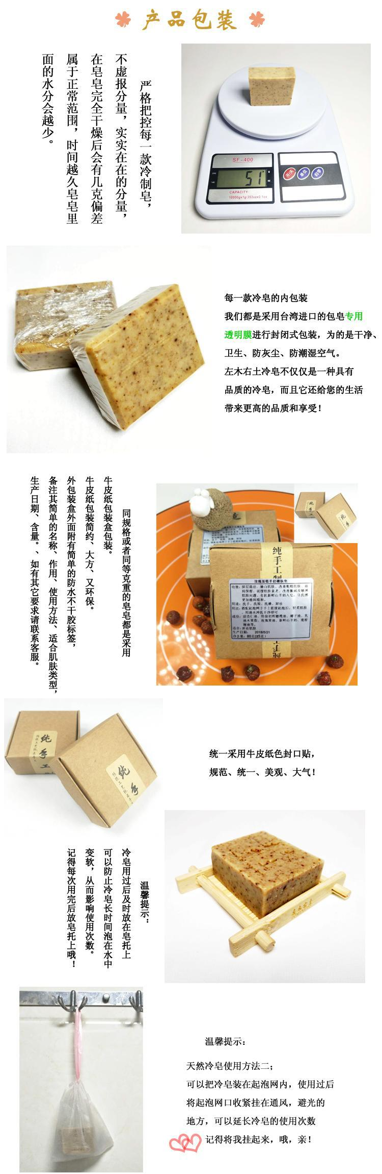 Soap The Best Chinese Herbal Soap Wash Face Bath Body Male Female Removing Dampness Beautymedical Handmade Soap Makeup Remove Skin Care Health Bath & Shower