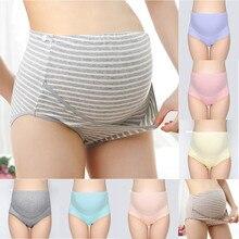 Женские трусики с высокой талией, одноцветные, в полоску, бесшовные, мягкий уход за животом, нижнее белье, нижнее Белье для беременных, трусики для беременных