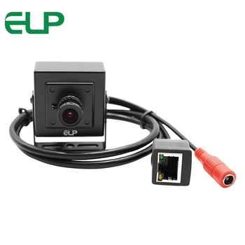 High Resolution 2MP 1080P H.264 RJ45 cmos p2p plug and play cctv surveillance mini IP Camera 1080P Onvif - DISCOUNT ITEM  10% OFF Security & Protection