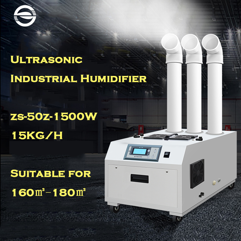 Industrial Ultrasonic Humidifier ZS-50Z 15KG/H Atomization Mute Humidification Machine Commercial Mist Maker Large Fogger