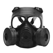 Маска Защитная противогаз M04 Cs, ударопрочная Регулируемая защитная маска для различных игр, для защиты глаз