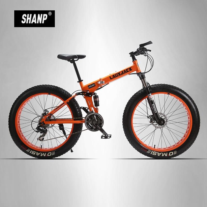 Lauxjack mining double layer bicycle steel folding frame 24 speeds shimano mechanical disc wheel disc brakes