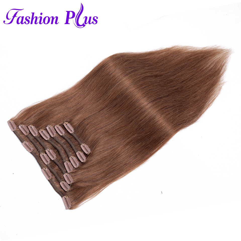 Clip In Human Hair Extensions Full Head Straight 120g 100% Remy hair Machine Made 7pcs Double Drawn Nature Human Hair In Clips