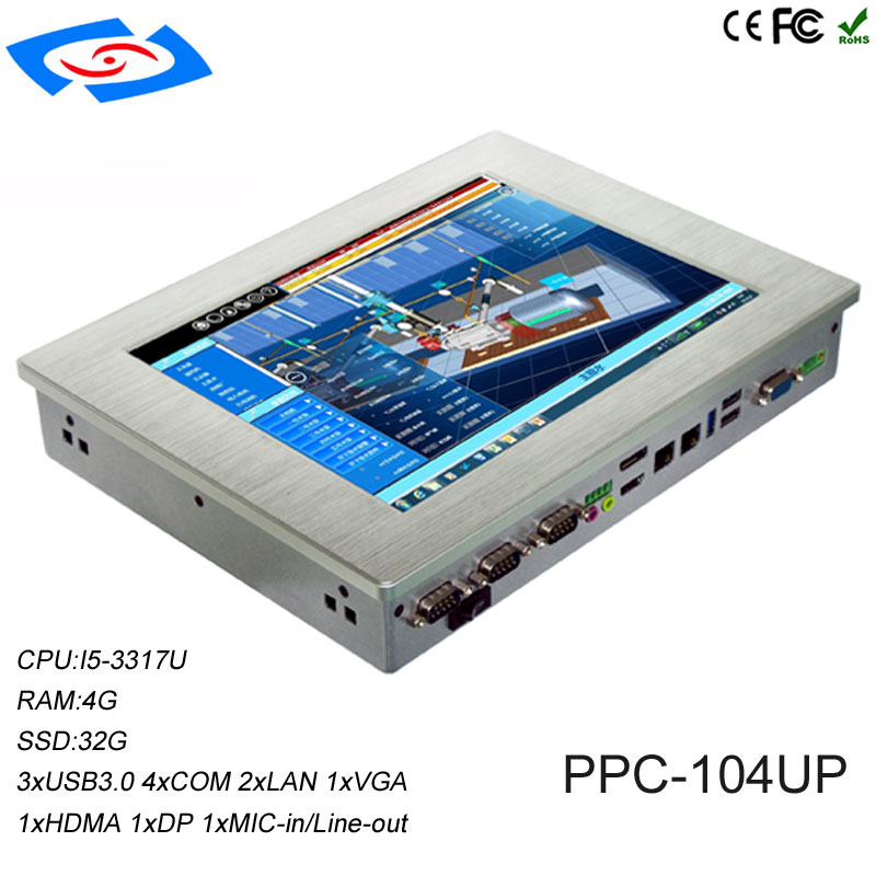 10.4 inch with intel core i5 i7 processor touch all in one pc windows Fanless touch screen industrial panel pc for gaming & ATM image
