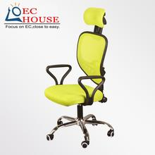 Three liter comter ergonomic swivel fashion household net lifting seat cr, office cr special offer FREE SHIPPING