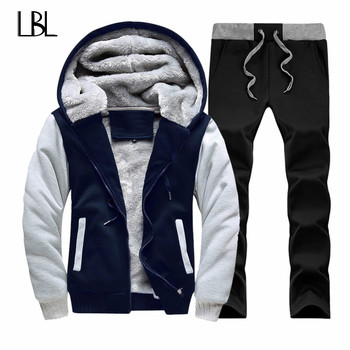 Europe Size Men Set 2018 Tracksuit Brand Clothing Thick Fleece Hoodies Sportwear Sweatshirt Winter Men Fitness Tracksuits Sets