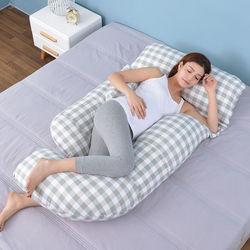 Многофункциональная качественная хлопковая Подушка для беременных, подушка для сна по бокам, подушка для материнства, подушка для поддержк...