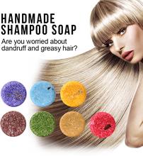 7 rodzajów PURC organiczny szampon mydło wegańskie ręcznie przetwarzane na zimno odświeżający szampon do włosów przeciwłupieżowy tanie tanio CN (pochodzenie) Unisex Hair shampoo Shampoo soap-009 Wszystkie Hair Scalp Treatment Handmade Shampoo soap Moisture repair hair