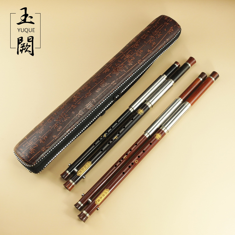 Chinese Traditional Professional Performance Bawu/Flute Mahogany Dual-Pipe Ba Wu Key of F+bB, G+C chinese traditional high quality detachable single pipe cross bblown flute bawu ebony ba wu key of g f c bb