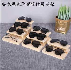239838cb4207 RosySky Solid wood display stand step glasses store props