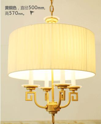 Brassy / Bronze American Countryside Wrought Iron Pendant Light Cloth Cafe Decoration Light Bedroom Lamp D500MM Free Shipping