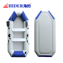 HIDER HD-265 PVC inflatable boat sea rubber 0.9mm pvc inflatable kayak fishing boat with all accessories and two rod holder