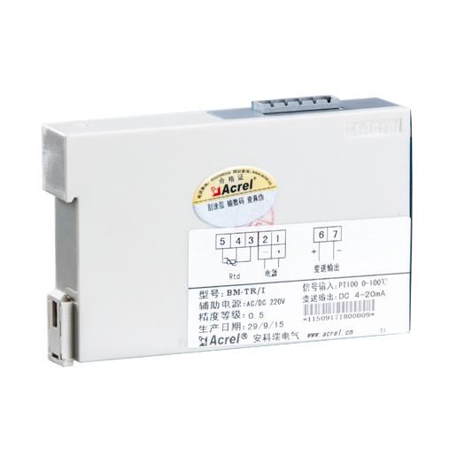 BM series analog signal isolator