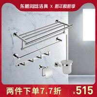 Sanitary Ware Toilet Brush Bathroom Hanging Towel Rack Bathroom Towel Rack Bathroom Hardware Precision Copper Set 7003