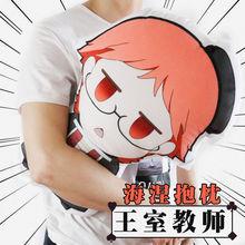 Anime Plush doll Oushitsu Kyoushi Haine Wittgenstein Pillow Sofa Cushion Gift Cosplay Toys