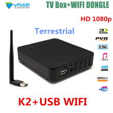 Newest TV box HD K2 FTA DVB T2 Terrestrial Receiver DVB T2 Tuner Support Internet WIFI H.264 HD 1080P MPEG-2/4 HDMI Set Top Box