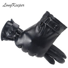 Перчатки longkeeper g270 мужские утепленные теплые кашемировые