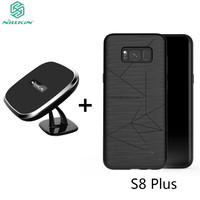 NILLKIN Car Magnetic Wireless Charger II Magic Case Magnetic Holder Back Cover For Samsung Galaxy S8