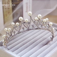Himstory New Sparkling Crystal Pearl Tiara Crown Bridal Hair Accessories Wedding Quinceanera Pageant Hairwear