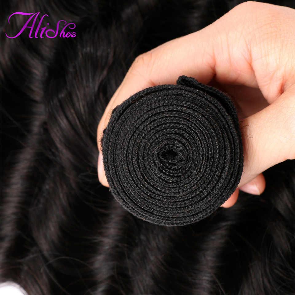 Alishes свободные глубокие волнистые пучки 10-28 дюймовые бразильские волосы Weave Связки 100% человеческие волосы 1/3 пучки не Реми волосы расширения