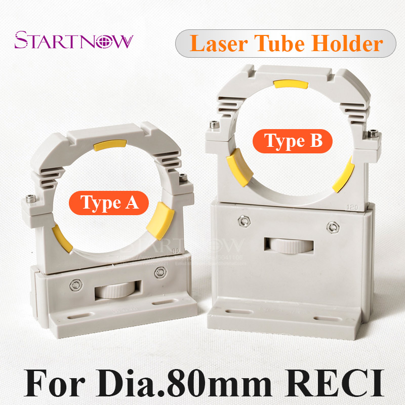 CO2 Laser Tube Holder Diameter 80cm Flexible Plastic Support Forn RECI Low Base For Co2 50-180W Laser Engraving Cutting Machine