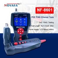 NF 8601 Многофункциональный сетевой кабель тестер ЖК дисплей Кабельный тестер длины останова тестер английская версия NF_8601