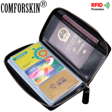 COMFORSKIN New Arrivals Large Capacity RFID Card Wallets With PVC Bank Hot Sales Multi-function Unisex Travel Passport Covers