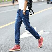 Mens Denim Jeans Men Drawstring Slim Fit Denim Joggers Mens Joggers Jeans Pant Men Stretch Elastic