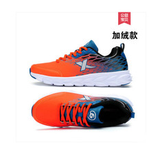 XTEP men's running shoes, cotton shoes, new winter wear, lightweight and cushioning shoes.