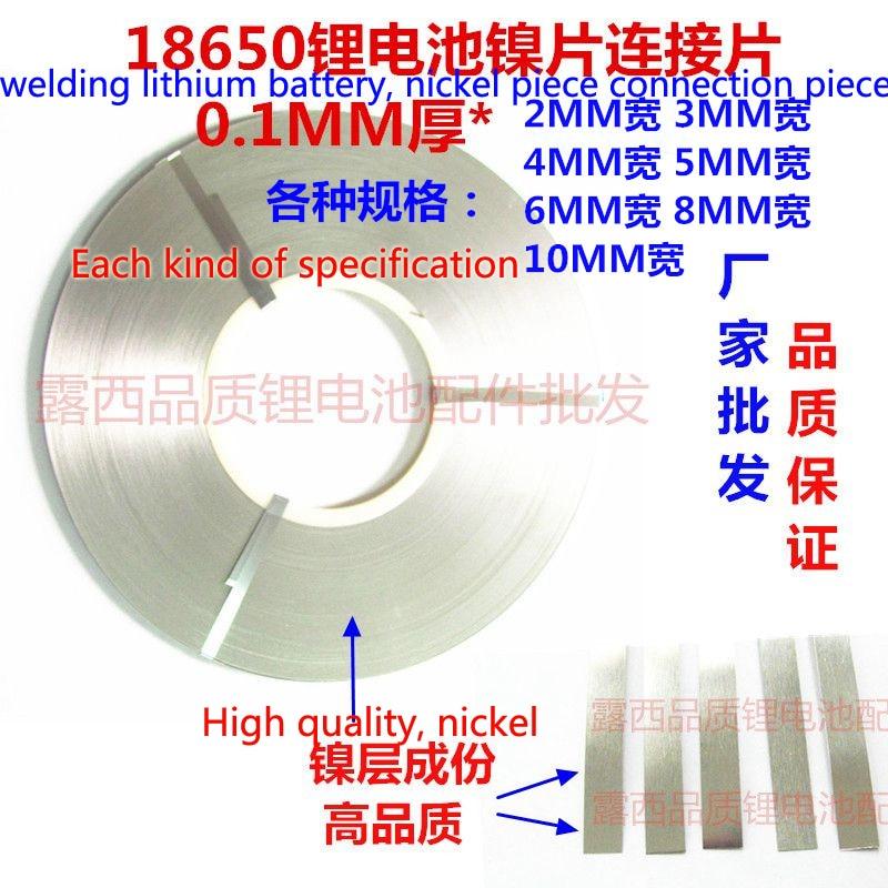 Купить с кэшбэком 1kg 18650 Lithium Battery Connection Sheet Spot Welding Nickel-nickel Plated Steel Strip 0.1*2mm 4mm 6mm 8mm 10mm