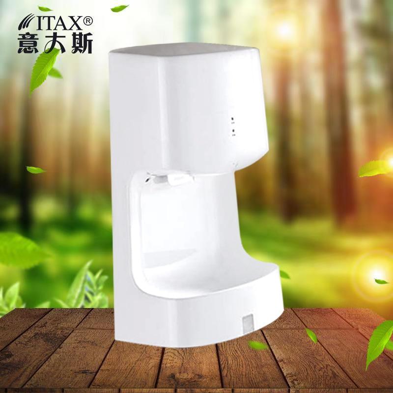 220 В устройство для сушки рук полностью автоматическая сенсорная сушилка для рук горячий ветер и холодная Автоматическая X-8866 - Цвет: White