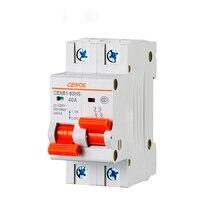 Блокировка типа электрически управляемого транспортного средства 2 P выключатель постоянного тока 120 В 40A 50A 63A и т. д. может получить доступ к 2 групповым аккумулятору одновременно