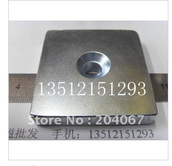 50x50x25mm with hole magnet N50 Magnet permanet block 50x50x25 magnet NdFeB free shipping 80x60x7 block magnet 80x60x17mm with hole magnet n48 magnet permanet block powerfull magnet free shipping
