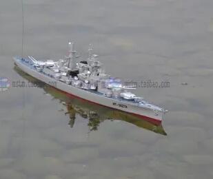 El envío libre de La nave de control remoto HMS Bismarck militar boy regalo de cumpleaños del juguete modelo de barco de navegación