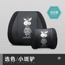 Car Neck Pillow Lumbar Waist Support Headrest Pillows Back Cushion Seat Supports Memory Foam Seat Covers Auto Accessories недорого