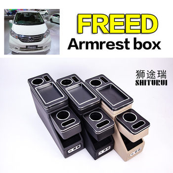FOR HONDA FREED edix  row front railing box set general business armrest central store  Business car 3th 15CM16CM