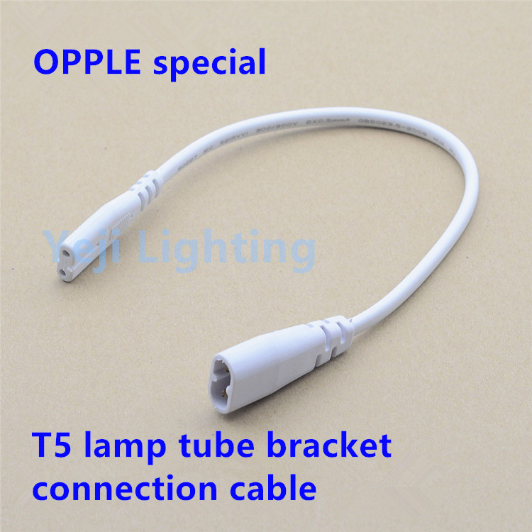 T5 LED tube wire cable connector for the extension power cord ...