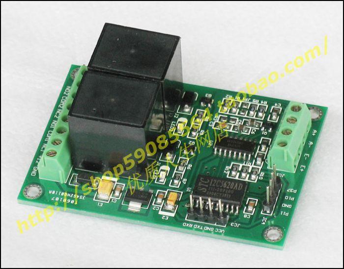 MCU Development Weighing / Weight / Gravity / Pressure Switch Board /CPU Control Relay /WC01-1 relay 15 control board stc12c5a60s2 dual serial mcu