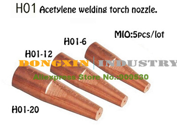 5pcs/lot  Brass Acetylene Torch Nozzle For H01-6 Welding Support Mix Order