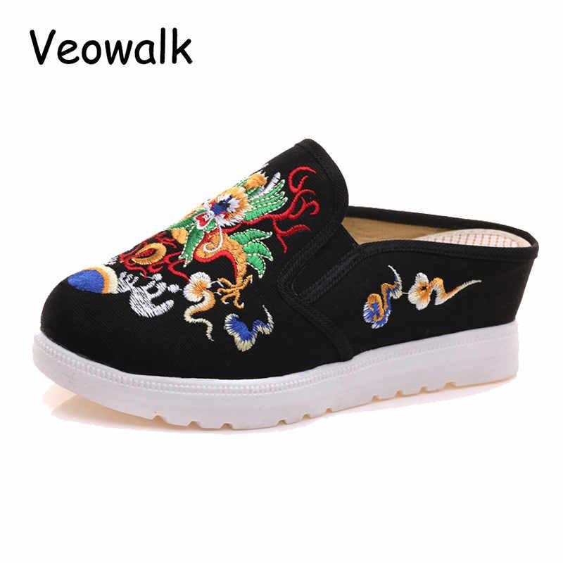 Veowalk/Женские повседневные парусиновые шлепанцы на танкетке с вышивкой в китайском стиле удобные шлепанцы на платформе без застежки на среднем скрытом каблуке