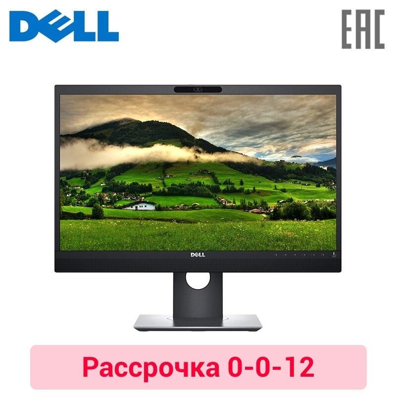 Monitor Dell 23.8 P2418HZm 0-0-12 monitor 19