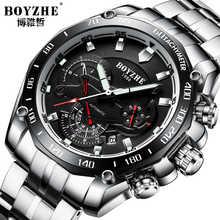 BOYZHE Brand Men Watch Automatic Calenar Fashione Luxury Mechanical Watches Luminous Clock Male Reloj Hombre Relogio Masculino - DISCOUNT ITEM  49% OFF All Category
