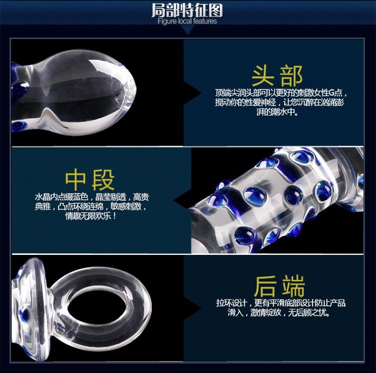 Blue Beads Glass Dildo Butt Plugs (3)