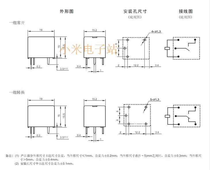 1PC Ai Fu Relay BRD-SS-112LM AFE 12A250VAC T73