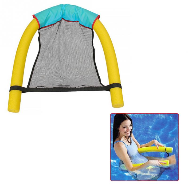 Men women swimming noodle seat chair sling floating float pool fun kids child adult traval water for Swimming pool noodle fun chair