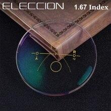ELECCION 1,67 индекс ультра тонкий свободной прогрессивной формы Мультифокальные линзы супер жесткая Смола оптические очки линза по рецепту
