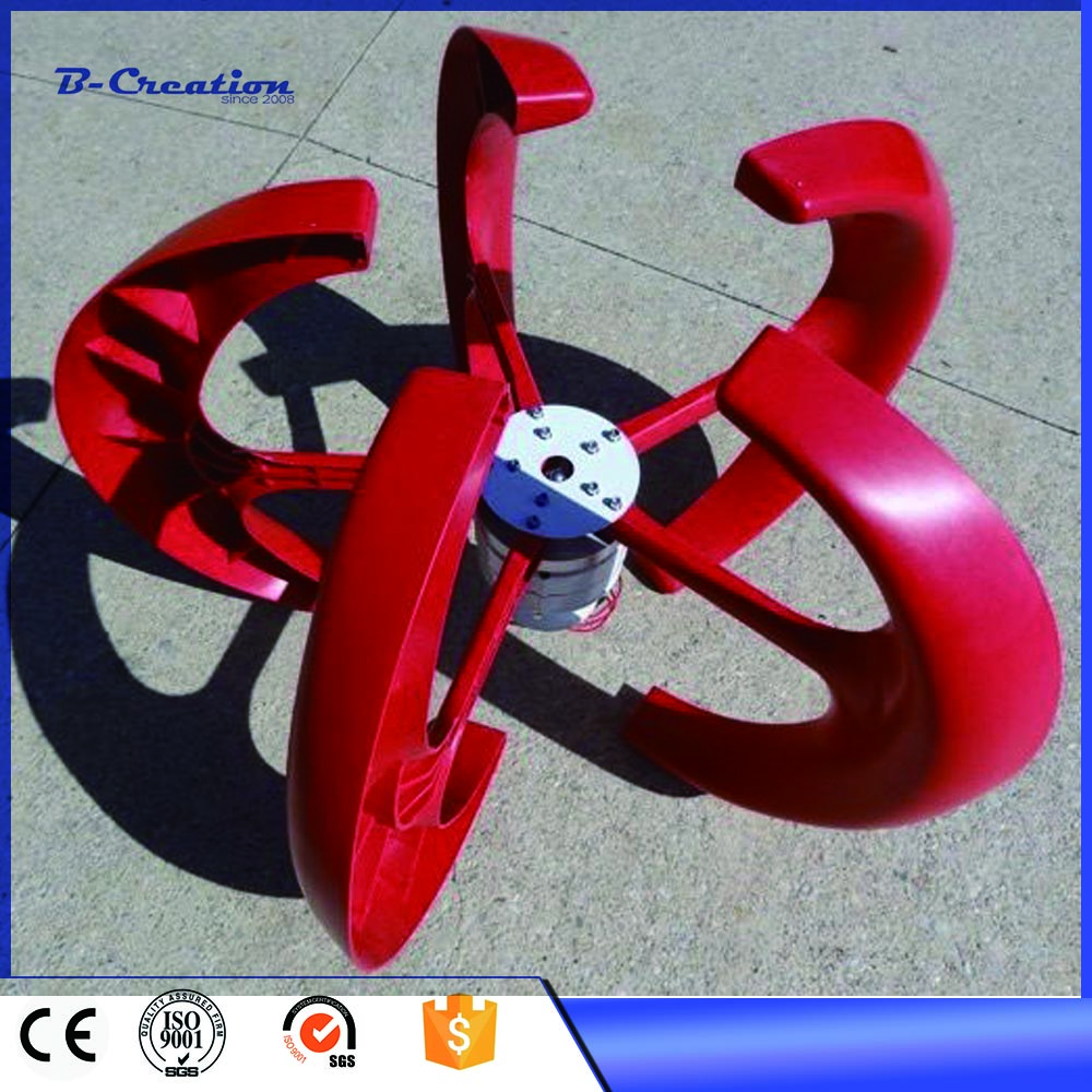 2017 New Price of small 300w Vertical Axis Wind Turbine Generator for Sale, fast shipping factory price 300w wind turbine made in china for sale