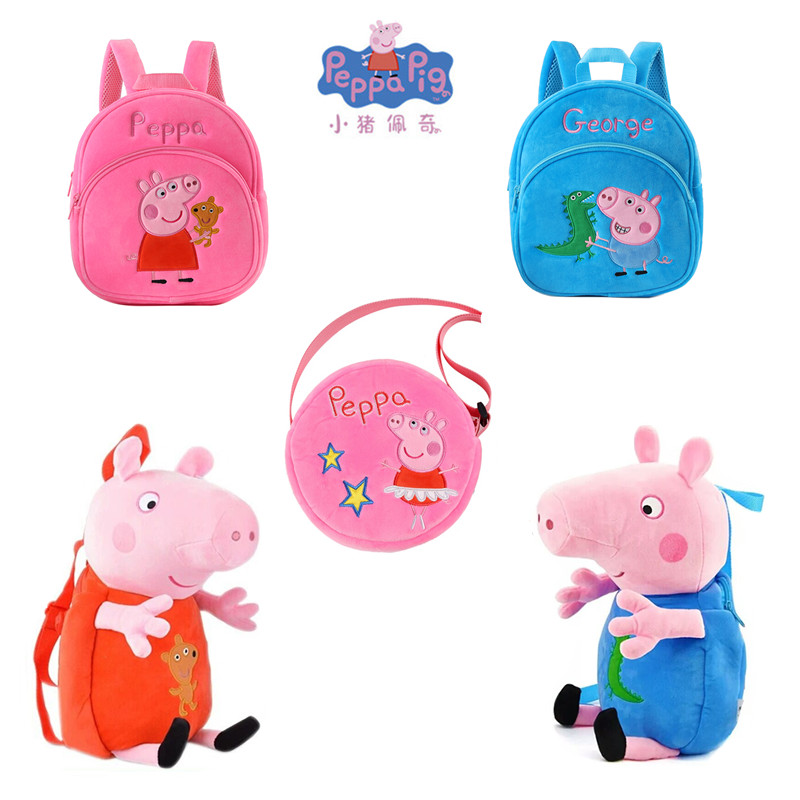 Enthusiastic Peppa Pig Peppa George Pig Plush Backpack Backpack Doll Kawaii Backpack Wallet Kindergarten Bag Child Birthday Christmas Gif To Have A Unique National Style